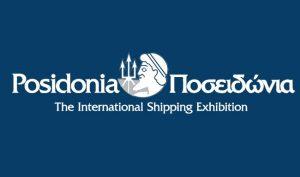 Posidonia_2016_logo